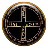 Талисман-наклейка объемная №21 для защиты от всех опасностей, 24 мм
