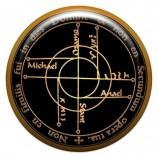 Талисман-наклейка объемная №31  Для благосклонности начальства, 24 мм