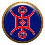 Талисман-наклейка  славянская объемная №70 Домовой