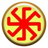 Талисман-наклейка  славянская объемная №85 Ладинец