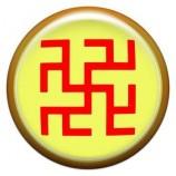 Талисман-наклейка  славянская объемная №93 Одолень-Трава