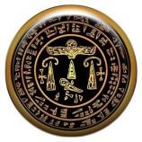 Талисман-наклейка объемная №111 Царская печать, 24 мм