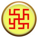 Талисман-наклейка  славянская объемная №113 Цветок Папоротника