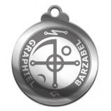 Амулет-талисман Серия Пентакли Судьбы №05 Каббалистический талисман неприступности медицинская сталь